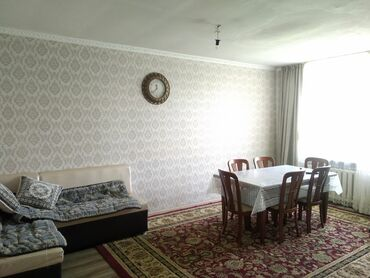 ������������ 3 �� ������������������ ���������������� �� �������������� в Кыргызстан: Хрущевка, 2 комнаты, 43 кв. м Совмещенный санузел, Неугловая квартира