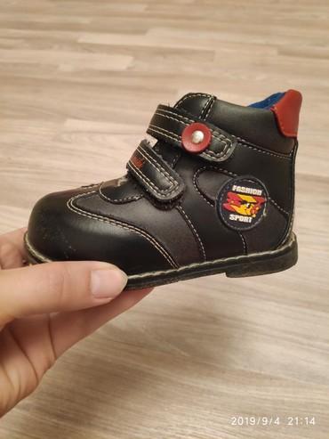 Детская обувь в Кок-Ой: Детские ботиночки на мальчика весна -осень в очень хорошем состояни