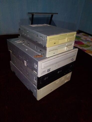 дисковод dvd rom в Кыргызстан: Дисководы Ата от 100 сом до 950сом разные есть