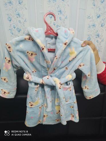 детский одежда бишкек в Кыргызстан: Детский халат