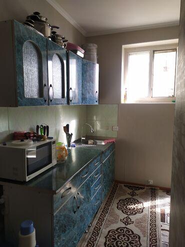 уй сатам в Кыргызстан: Продается квартира: 1 комната, 47 кв. м