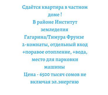 художественная галерея в Кыргызстан: Сдается квартира: 2 комнаты, 52 кв. м, Бишкек