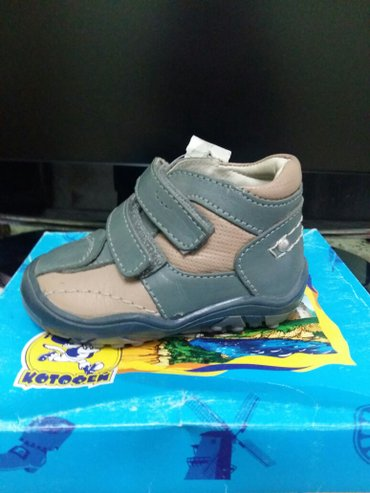 Новая российская кожаная ортопедическая обувь! размеры 20, есть выбор