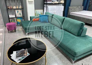 2192 elan | DIVANLAR: Kunc divanlar her cur olcu ve rengdeKeyfiyyet gostericilerimizGupka