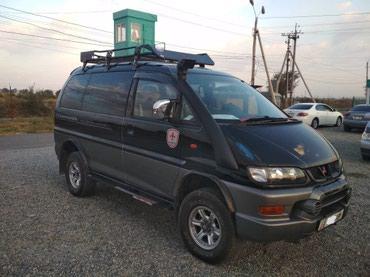 Mitsubishi Delica 2001 в Бишкек