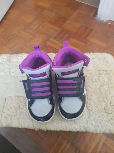 Dečije Cipele i Čizme - Majdanpek: Duboke Adidas patike br.24,jedna malo oguljena napred(vidi se na