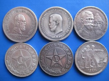 Куплю монеты : Царской России, СССР, Современной России. в Бишкек