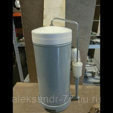 оборудование для производства перчаток в Кыргызстан: Дистиллятор де-4-2 производства россия новый