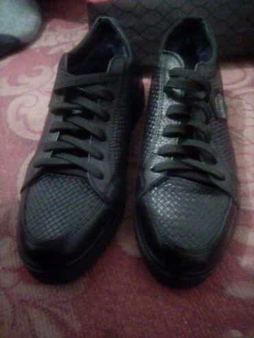 go pro hero 3 в Кыргызстан: Продам классический пол ботинку. С мехом чистый кожа купил в Маскве за
