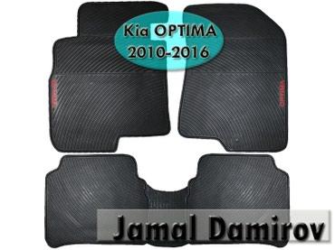 Kia Optima 2010-2016 üçün silikon ayaqaltilar. Силиконовые коврики для в Bakı