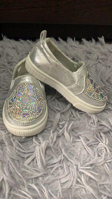 Детская обувь для девочки.в профиле много.пишитезвоните