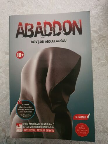 58 elan | İDMAN VƏ HOBBI: Bədii kitablar Rövşən Abdullaoğlu; Abaddon