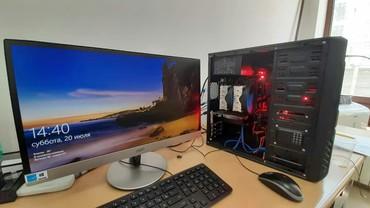 Куплю Скупаю Компьютер Ноутбук Монитор Принтер Материнская платы