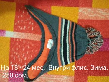 ad-image-41826966