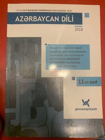 nerf azerbaycan - Azərbaycan: Azerbaycan dili guven