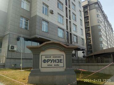 Продажа квартир - 9 - Бишкек: Продается квартира: Элитка, Магистраль, 4 комнаты, 180 кв. м