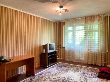 редуслим купить в бишкеке в Кыргызстан: Продается квартира: 104 серия, 2 комнаты, 43 кв. м