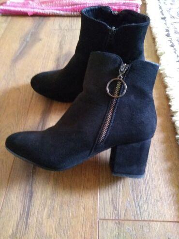 Ženska obuća | Sivac: Br.39,jedanput obuvene