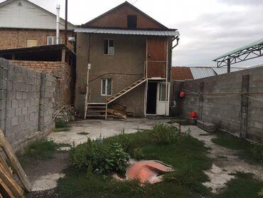 Недвижимость - Кыргызстан: Продам Дом 206 кв. м, 10 комнат