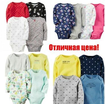 Детская одежда, бодики, футболки, в Бишкек