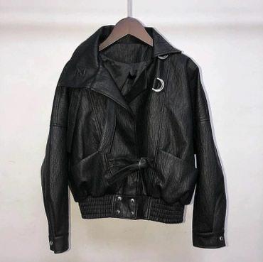 Кожаная оверсайз куртка в Бишкек
