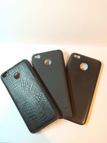 Продаю чехлы на Xiaomi Redmi 4X Состояние 10/10 в Бишкек