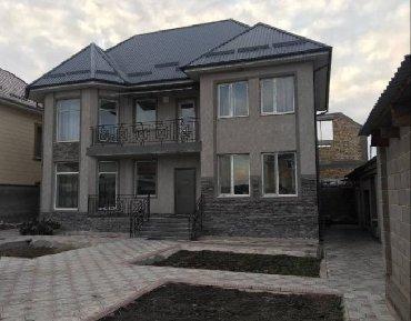 процессоры менее 2 ггц в Кыргызстан: Продажа Дома от собственника: 170 кв. м, 6 комнат