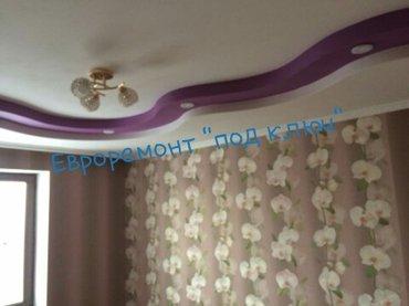 Ремонт и отделка!!! от простого до сложного. квартир, домов, офисов,зд в Бишкек - фото 4
