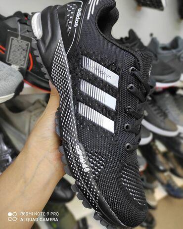 adidas barikada в Кыргызстан: Adidas