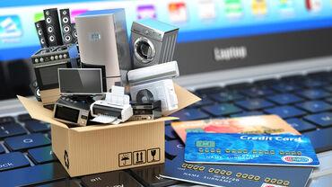 Купить Видеонаблюдение в Бишкеке. Низкие цены! Видеонаблюдение, в