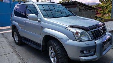 Транспорт - Семеновка: Toyota Land Cruiser 3 л. 2005