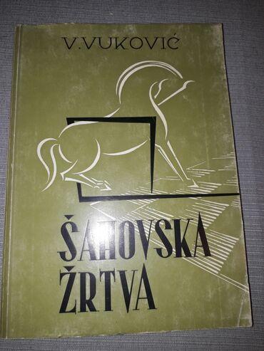 ŠAHOVSKA ŽRTVA,OČUVANO 1970.GOD.,160 STR