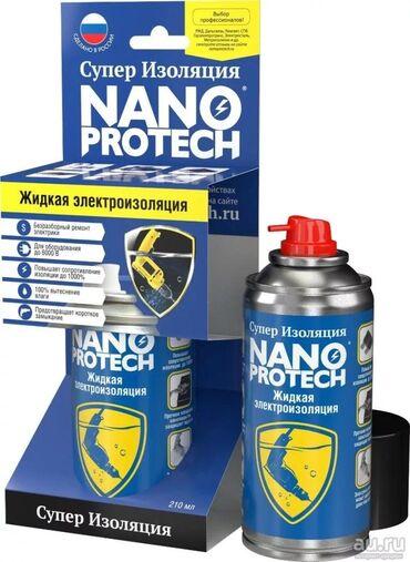 Диэлектрик Нанопротэк. Nanoprotech Жидкая электроизоляция Нанопротек