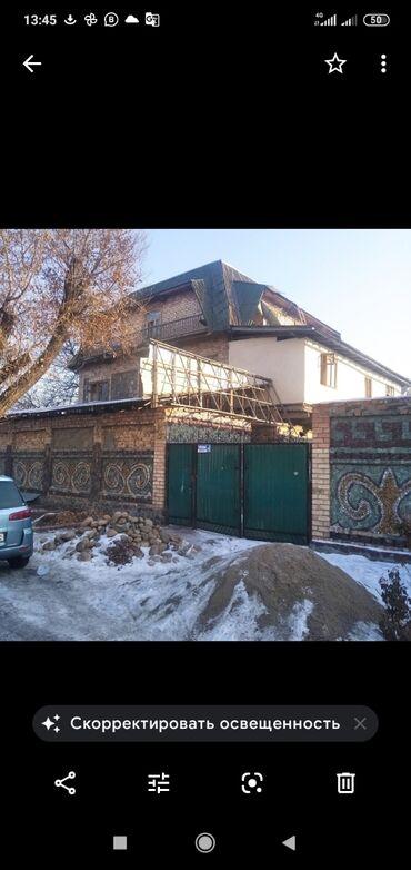 переноска для кота бишкек в Кыргызстан: Срочно Продаю особняк гостиничного типа под бизнес который находится в