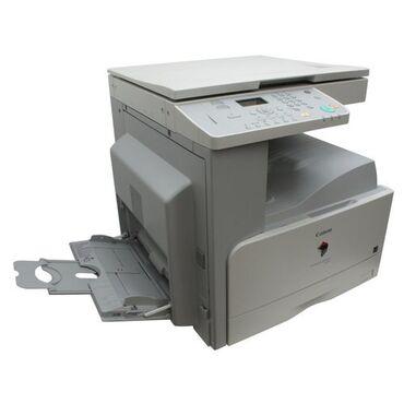 ag iynyarpaqli sueni sam agaclari - Azərbaycan: Canon 2318 printer Yaxsi veziyyetdedir islekdir hec bir proble