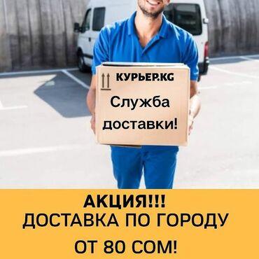 Флипчарты axent для письма маркером - Кыргызстан: Внимание читай до конца  Для вашего комфорта запускаем три тарифа  Сро