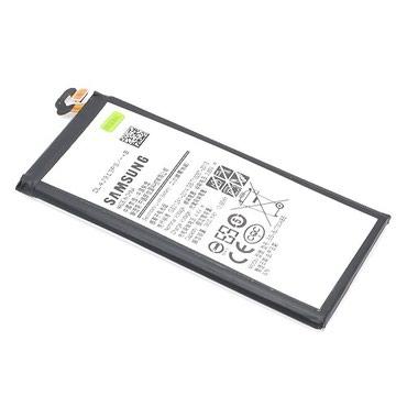 Baterija za Samsung J730F Galaxy J7 2017 ORG - Belgrade