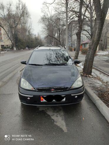 ford laser в Кыргызстан: Ford Focus 1.8 л. 2004 | 374340 км