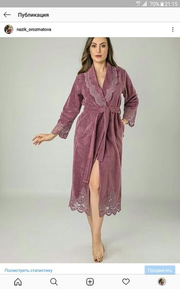 прямое платье красиво в Кыргызстан: Махровый турецкий халат изысканного премиум качества прямо из Турции