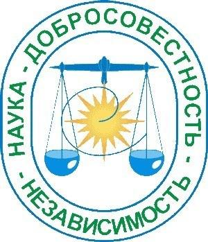 Опытный бухгалтер: Полное в Бишкек