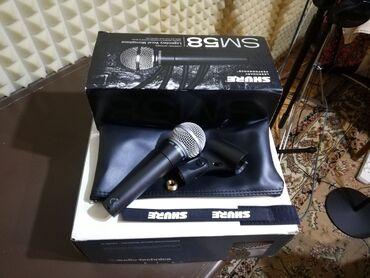 usb микрофон для студии в Кыргызстан: Shure sm58 оригинал Микрофон в новом состоянии
