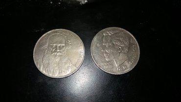 Продаю рублевые монеты в Бишкек - фото 3