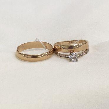 Ищете обручальное кольцо?Обручальные российские, кыргыз алтын!Красное