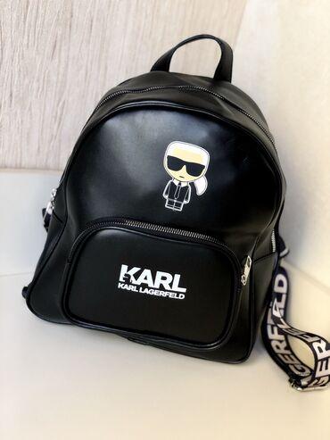 Продаю рюкзак Karl Lagerfeld, отличного качества, новый!Все, как в