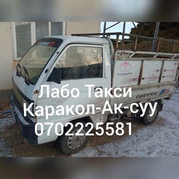шорты теплые в Кыргызстан: Лабо Такси