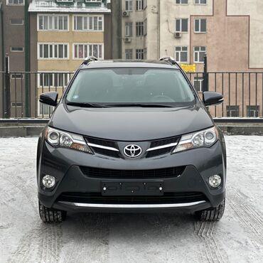 Atomy каталог кыргызстан - Кыргызстан: Toyota RAV4 2.5 л. 2014 | 111000 км