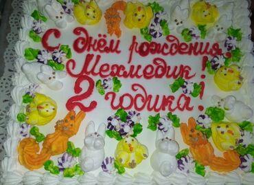 Продажа квартир в сокулуке - Кыргызстан: Домашние торты на заказ! На любые праздники и торжества! Медовые