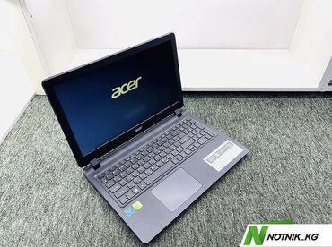 установка газ на авто ош в Кыргызстан: Ноутбук Acer  -модель-Aspire ES15  -процессор-intel Celeron  -оператив