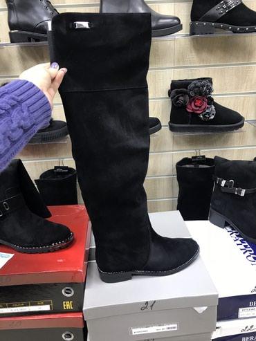 Ботфорты высокие коленкие прикрывают 35,36,37,37,39,40 размеры  в Бишкек