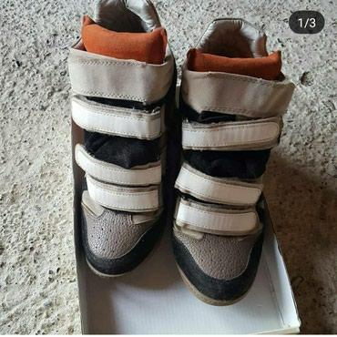 Ženska patike i atletske cipele | Trstenik: Patike sa skrivenom platformom br 36